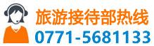 广西康辉国际说球帝直播官方说球帝nba直咨询电话