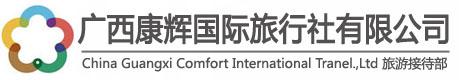 广西康辉国际说球帝直播官方网站logo
