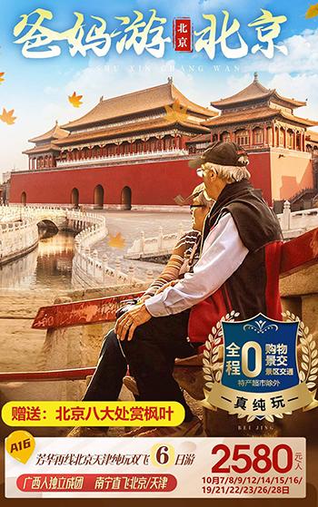 说球帝直播下载说球帝直播官方北京说球帝nba直